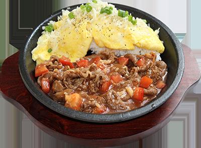 10b tomato beef rice
