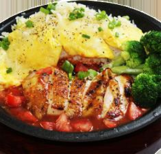11a tomato ch rice